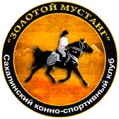 """КСК """"Золотой Мустанг"""""""